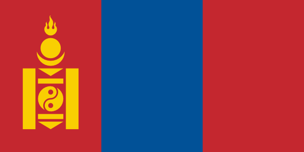 Nova paróquia na Mongólia