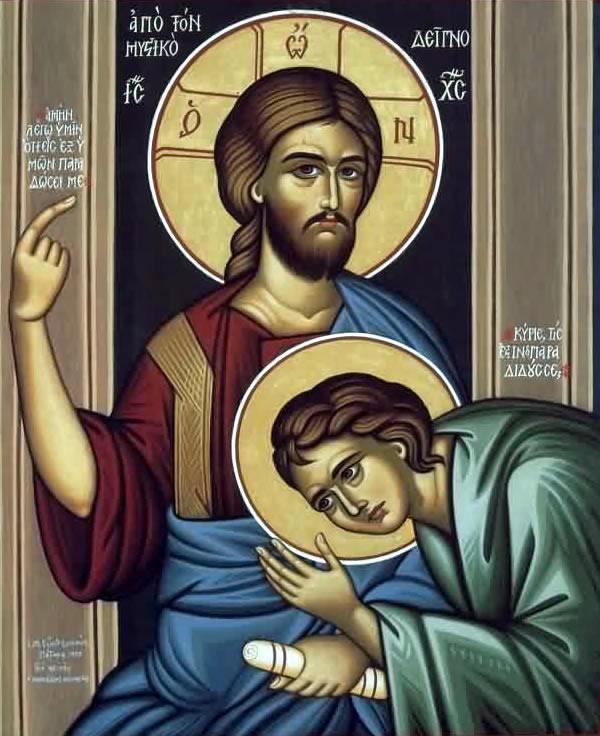 100 RAZÕES PARA SEGUIR A JESUS – JOÃO