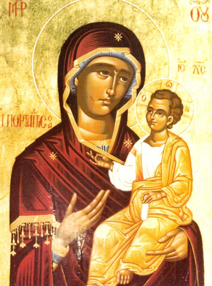 Missa solene de Maria Porta do Céu